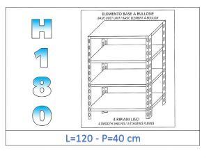 IN-1846912040B Scaffale a 4 ripiani lisci fissaggio a bullone dim cm  120x40x180h