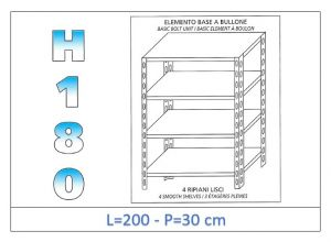 IN-1846920030B Shelf with 4 smooth shelves bolt fixing dim cm 200x30x180h
