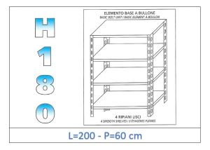 IN-1846920060B Shelf with 4 smooth shelves bolt fixing dim cm 200x60x180h