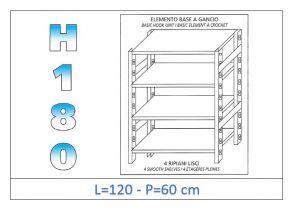 IN-18G46912060B Scaffale a 4 ripiani lisci fissaggio a gancio dim cm 120x60x180h
