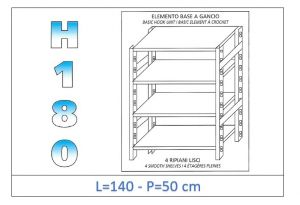 IN-18G46914050B Étagère avec 4 étagères lisses fixation par crochet dim cm 140x50x180h